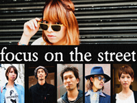 focus on the street